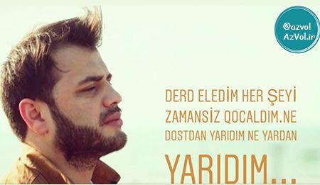 دانلود آهنگ آذربایجانی جدید Mena Aliyev به نام Derdim